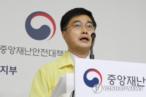 韓防疫部門:今起啟最高防疫響應是假消息