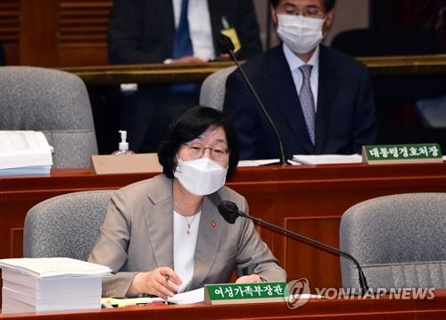 南韓女性部長:補助不足但能保證慰安婦生前尊嚴