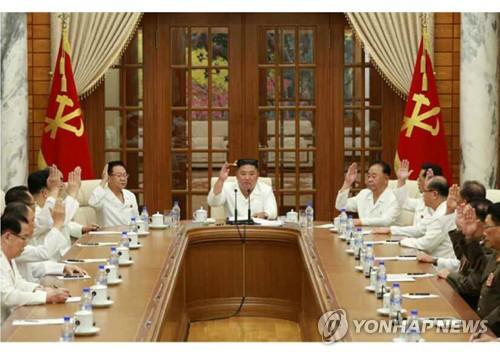 金正恩主持勞動黨政治局會議討論抗臺防疫