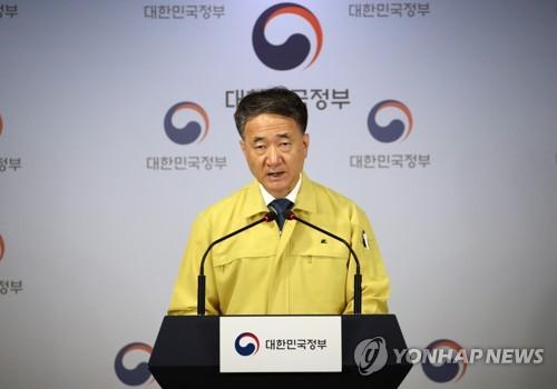 詳訊:韓政府發佈首都圈醫生復崗令