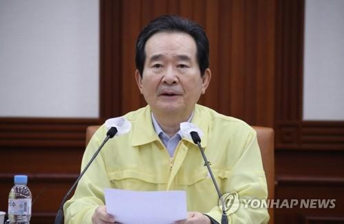 韓總理呼籲罷診醫生立即返崗復診