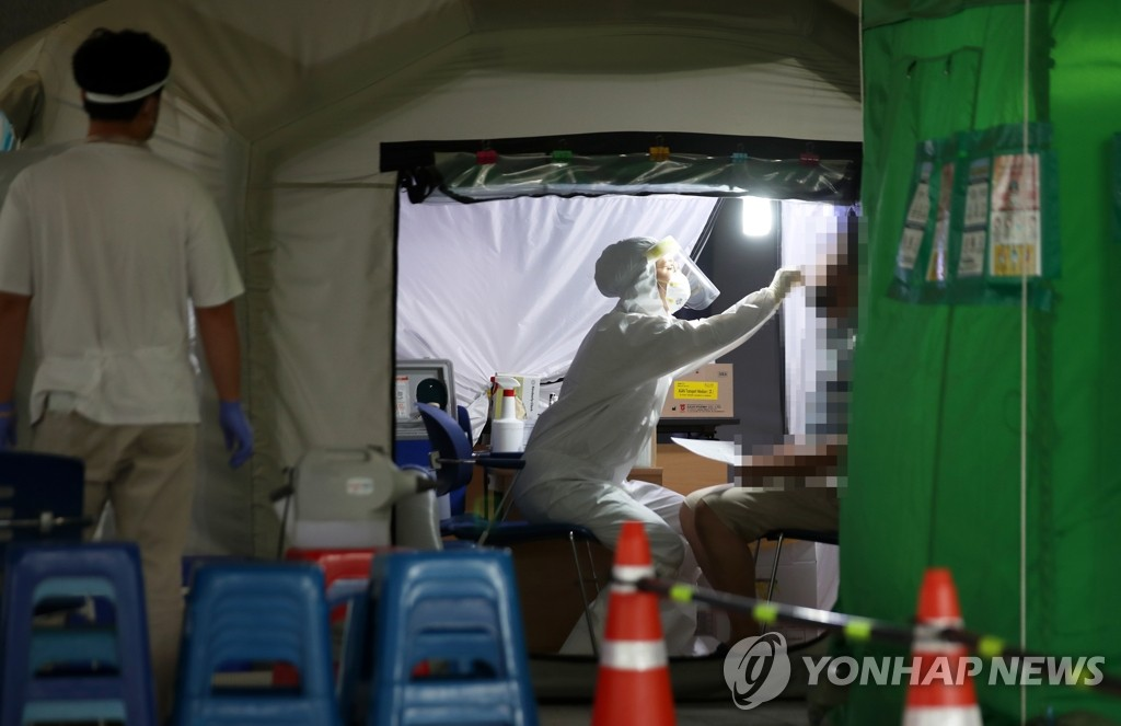 詳訊:南韓新增441例新冠確診病例 累計18706例