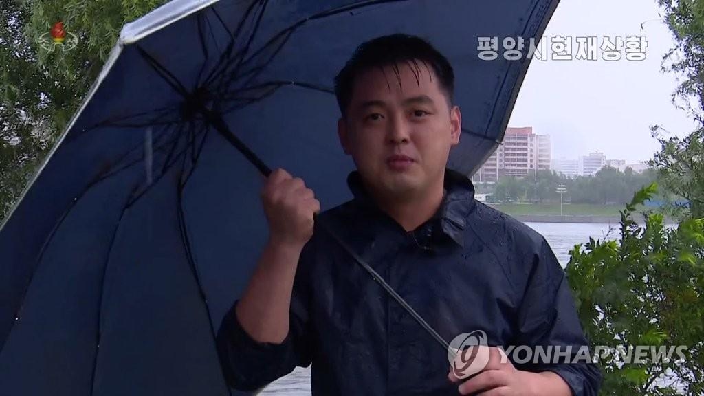朝鮮轉變新聞模式實時播報颱風資訊