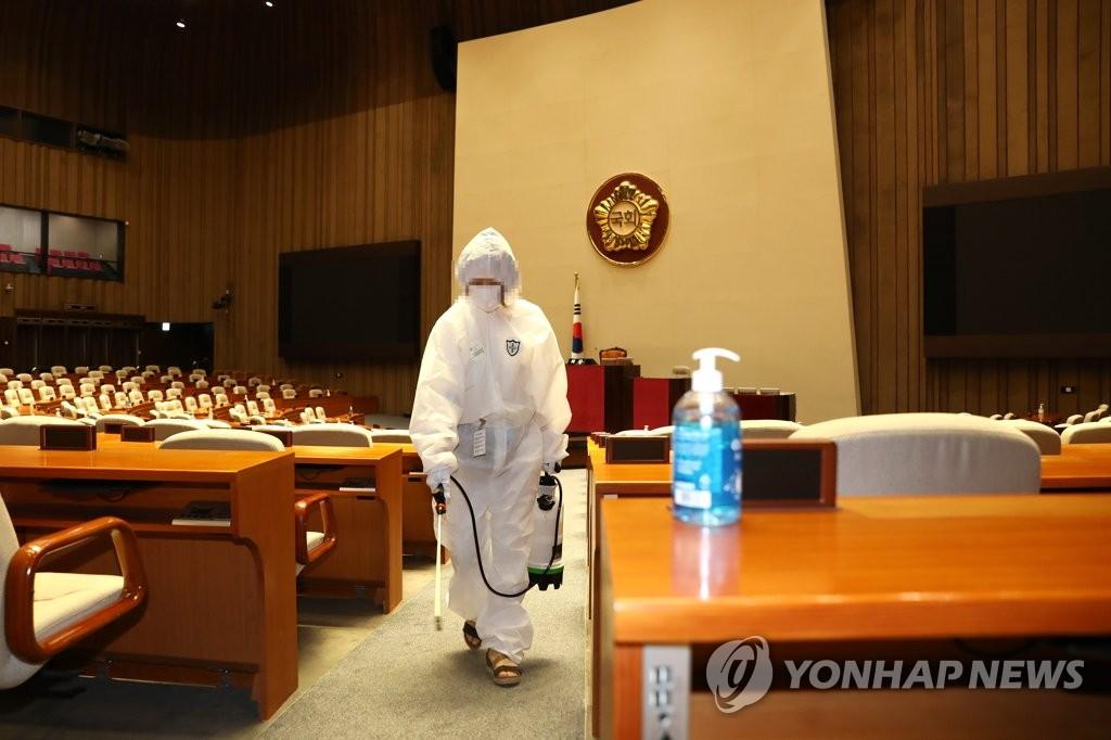 南韓國會封閉消毒兩天 9月議程照常