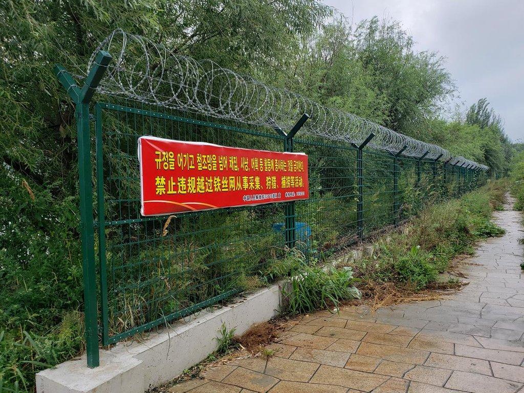 韓統一部:朝鮮邊境防疫管控尚無放寬跡象