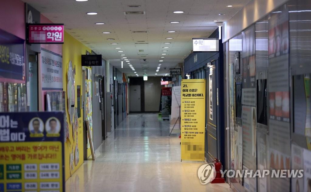 詳訊:南韓新增235例新冠確診病例 累計20182例