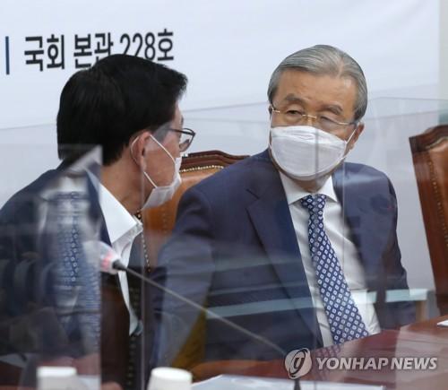 """南韓未來統合黨更名為""""國民力量"""""""