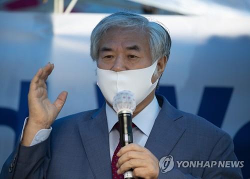 """詳訊:首爾市向""""愛第一""""教會及牧師索賠2683萬元"""