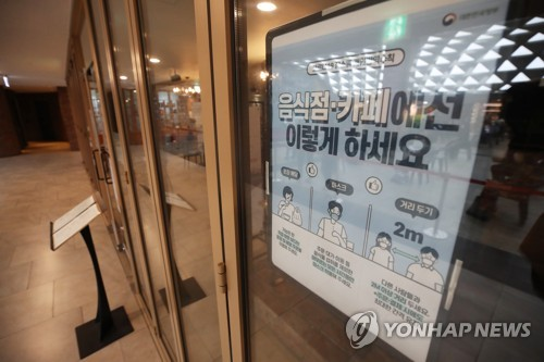 韓防疫部門:週末慎重決定是否維持防疫級別