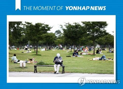 首爾漢江公園部分地區今起禁止人員出入