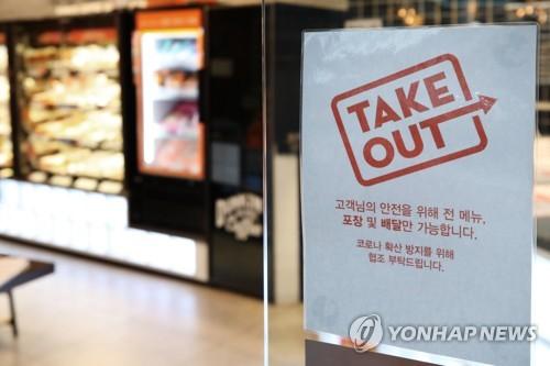 韓政府:保持社交距離措施開始奏效