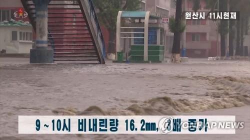朝鮮將設防汛基建專業企業防範洪災