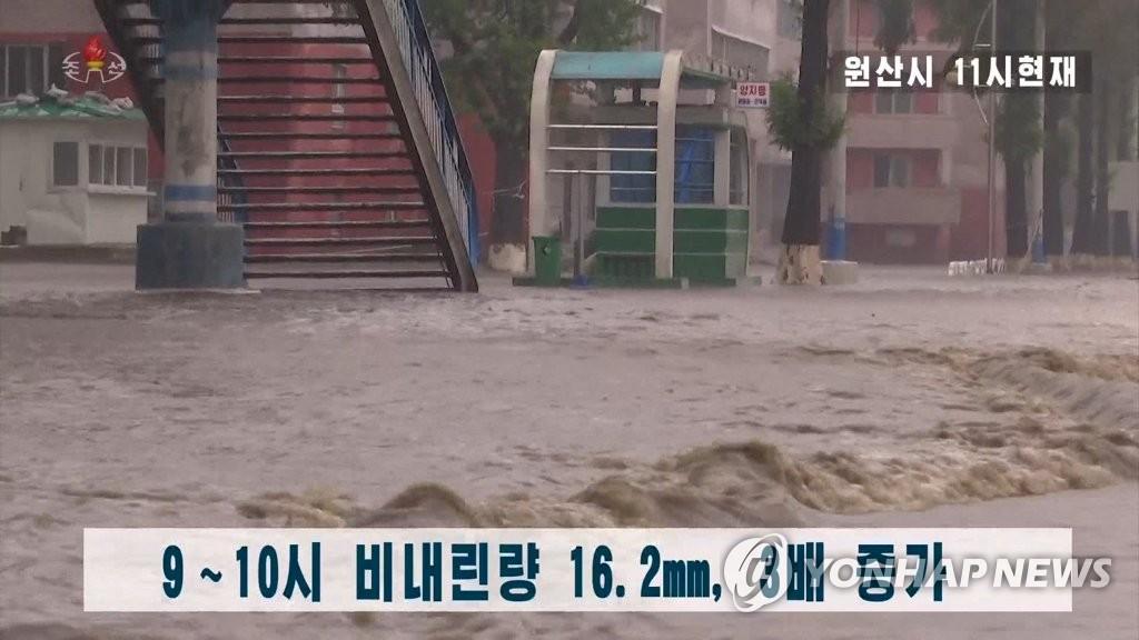 資料圖片:朝鮮中央電視臺9月7日上午11時報道了江原道元山市的颱風受災情況。 韓聯社/朝鮮中央電視臺畫面截圖(圖片僅限南韓國內使用,嚴禁轉載複製)