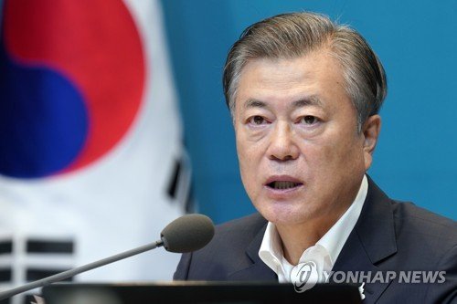 文在寅:疾病管理廳將引領韓式防疫前進