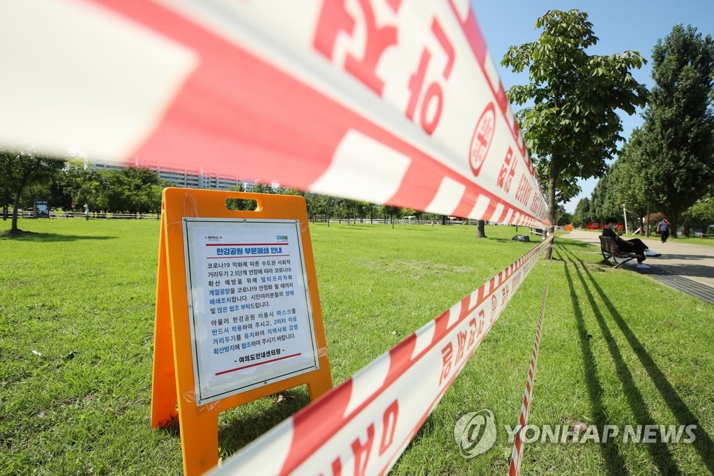 韓政府:首都圈疫情趨穩時不再延長加強版措施