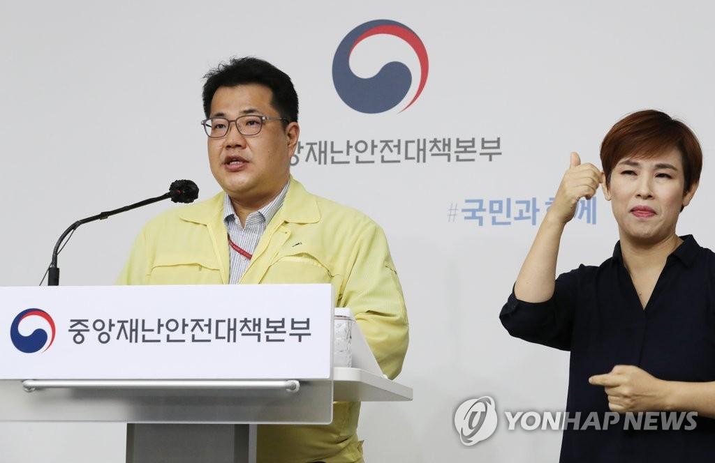資料圖片:南韓中央應急處置本部戰略企劃組長孫映萊 韓聯社