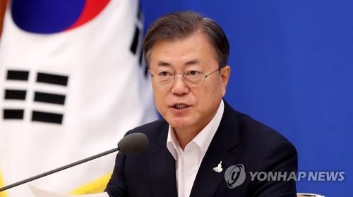 南韓將投入690億元預算穩定疫情下民生