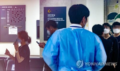 詳訊:南韓新增176例新冠確診病例 累計21919例