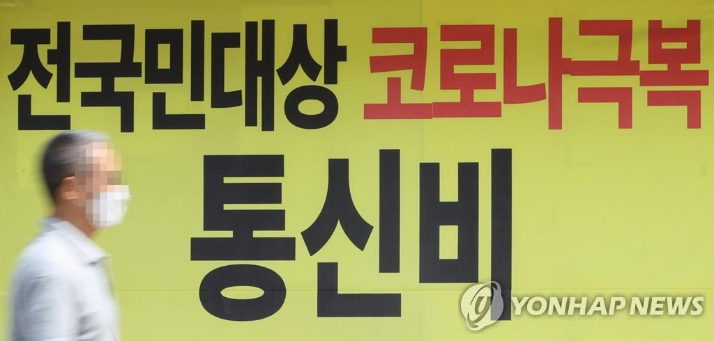 詳訊:南韓10月CPI同比上漲0.1%