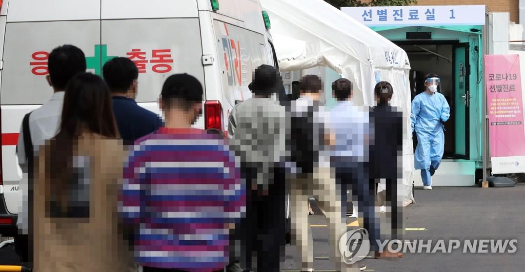 韓首都圈累計病例近萬 25%感染源不明堪憂