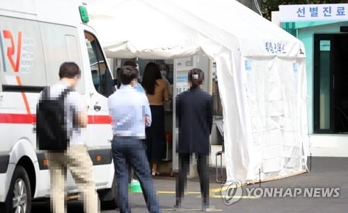 詳訊:南韓新增121例新冠確診病例 累計22176例