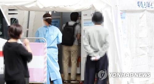 簡訊:南韓新增121例新冠確診病例 累計22176例