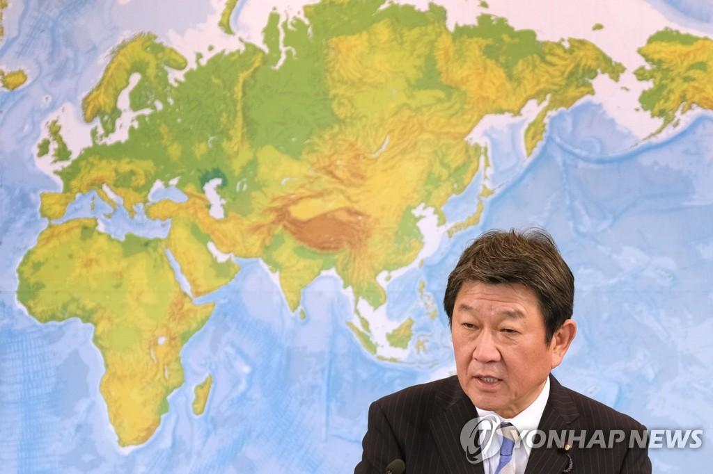 資料圖片:日本外務大臣茂木敏充 韓聯社