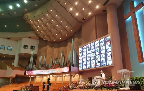 韓政府擬放寬教會線下禮拜人數限制