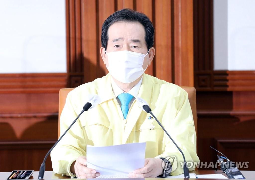 簡訊:韓政府下調首都圈防疫措施級別至第二級