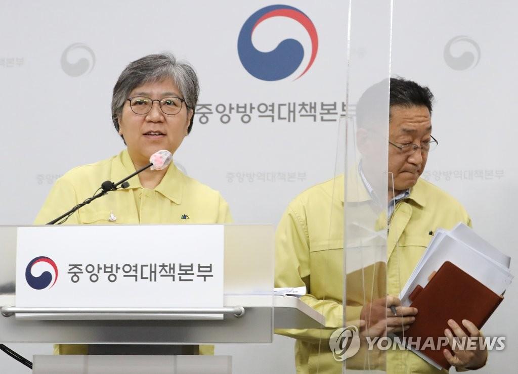 韓防疫部門吁民眾遵守防疫規定安全過中秋