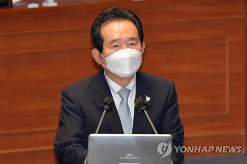 韓總理丁世均致函日本首相菅義偉強調合作