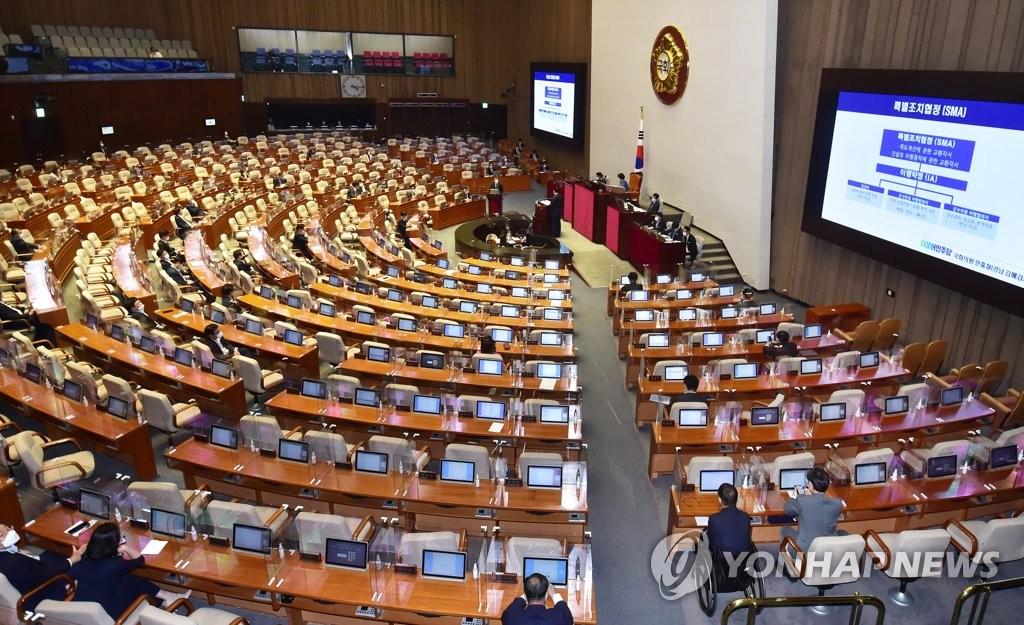 南韓國會質詢政府經濟工作會議今將舉行