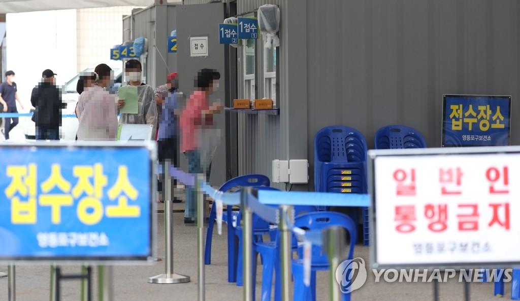 資料圖片:9月16日上午,在首爾市永登浦保健所新冠篩查點,市民們排隊候檢。 韓聯社
