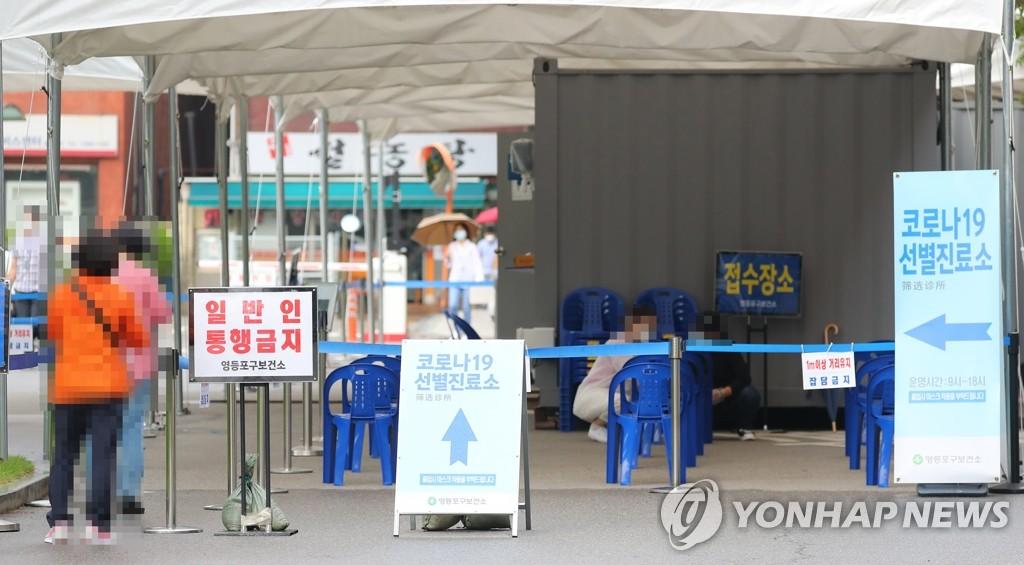詳訊:南韓新增113例新冠確診病例 累計22504例