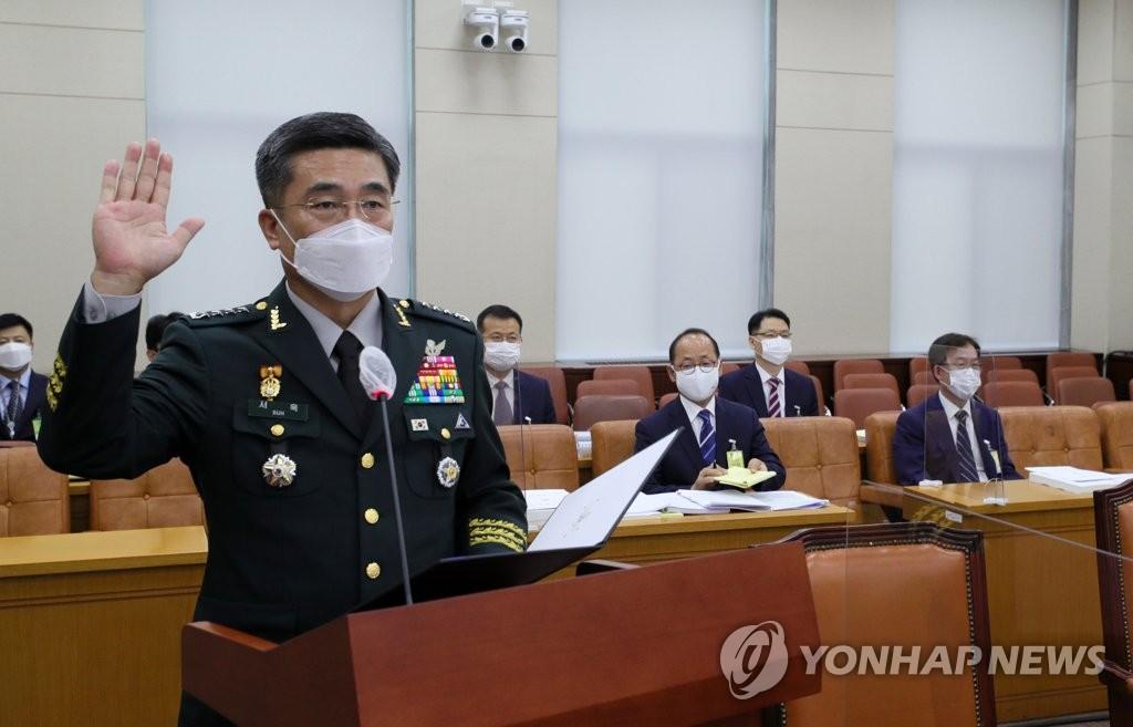 韓防長被提名人宣誓