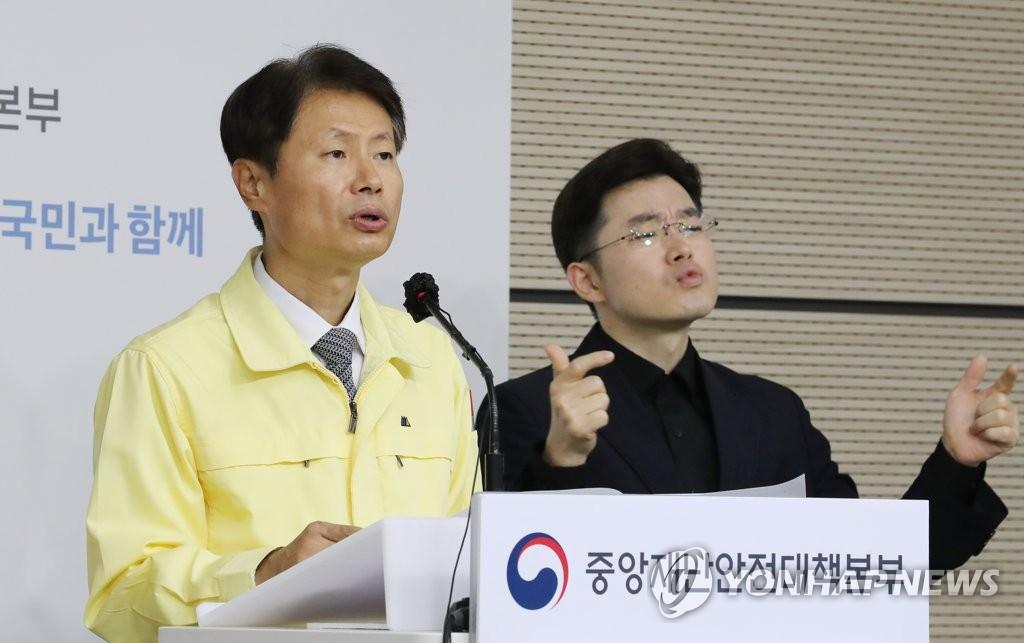 韓政府:評估疫情風險後批准仁川武漢航線復航