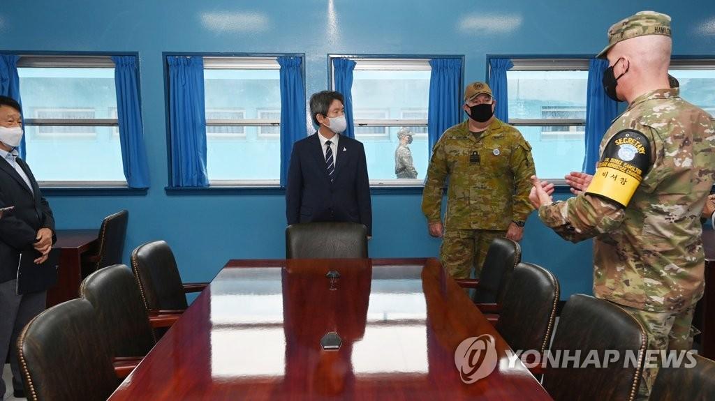 聯合國軍批准板門店遊重新開放