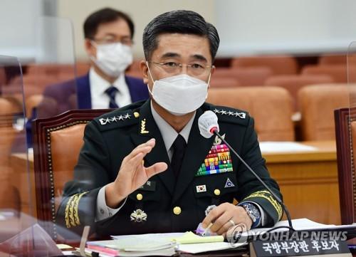 南韓國防部長官人選聽證報告獲國會通過