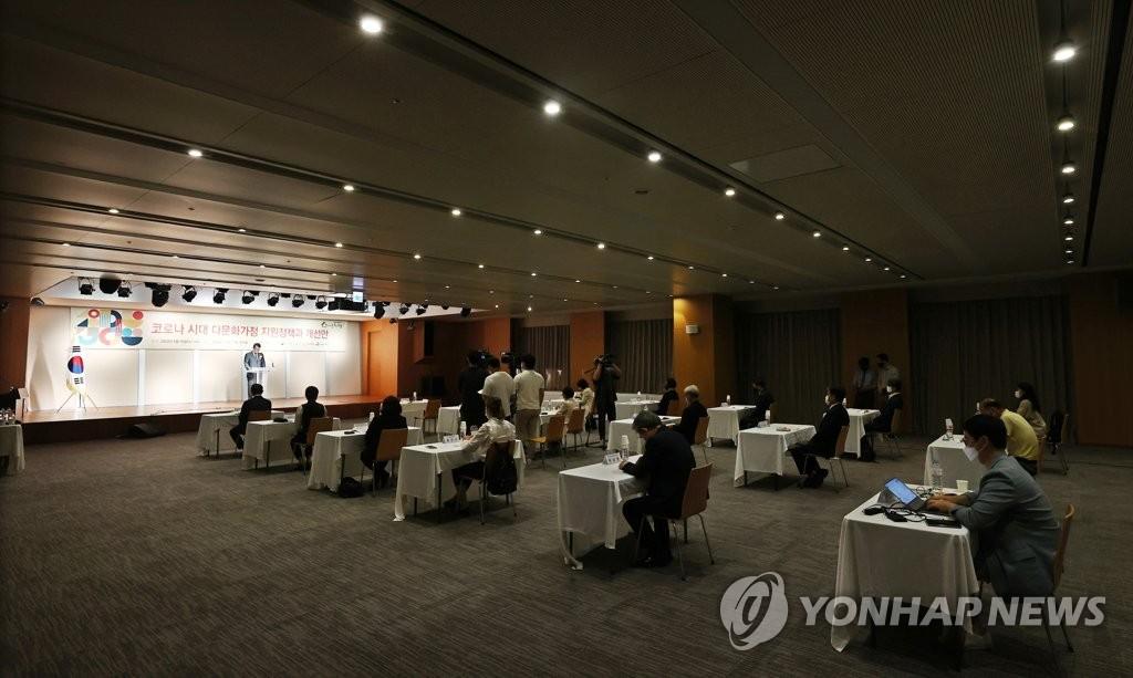 """9月16日,""""2020韓聯社多元文化論壇""""在韓聯社大樓舉行。 韓聯社"""