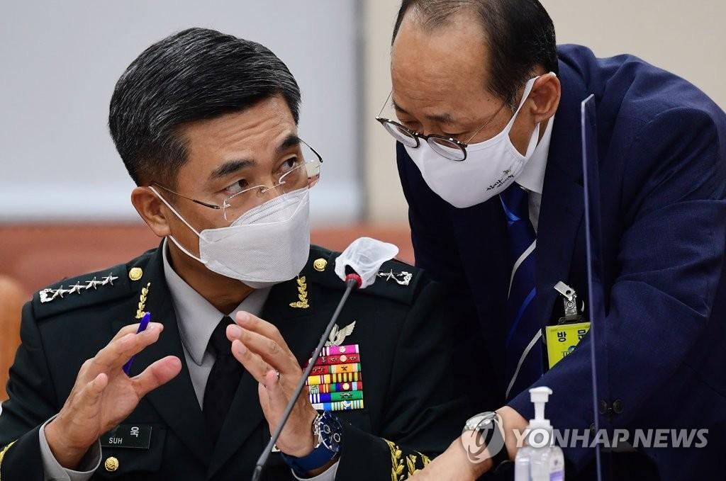 南韓國防部長官被提名人:朝鮮大體上遵守軍事協議