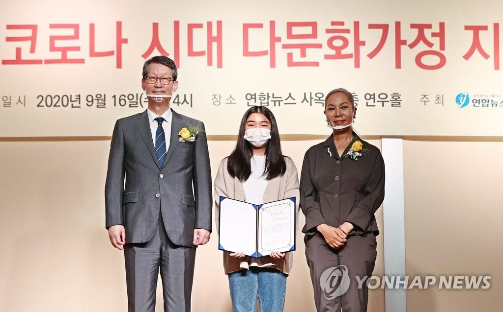 2020韓聯社多元文化論壇開幕