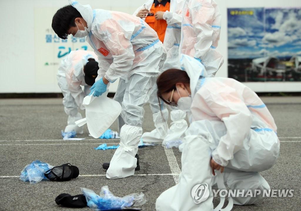詳訊:南韓新增153例新冠確診病例 累計22657例