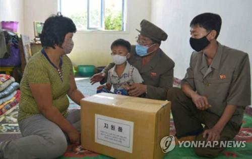 朝鮮勞動黨動員幹部家屬加快災後重建