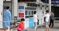 詳訊:南韓新增126例新冠確診病例 累計22783例