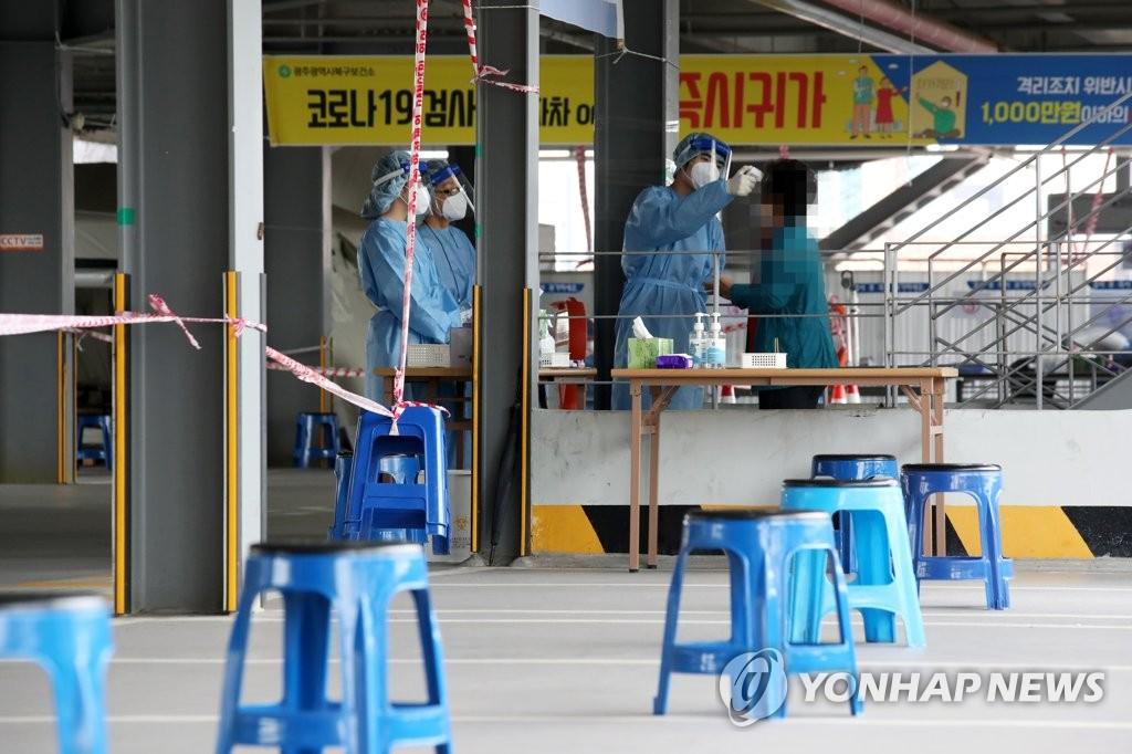 詳訊:南韓新增82例新冠確診病例 累計22975例