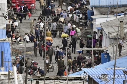 專家:疫情下朝鮮財政急劇惡化