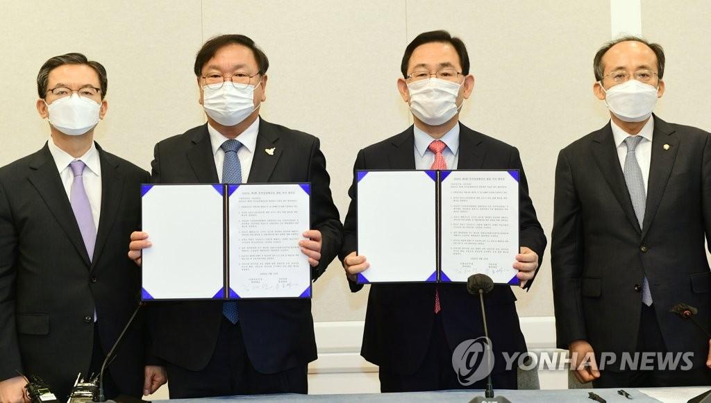 韓朝野就第四期補充預算案達成一致