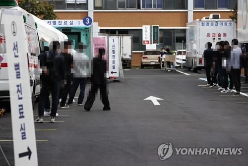 詳訊:南韓新增125例新冠確診病例 累計23341例
