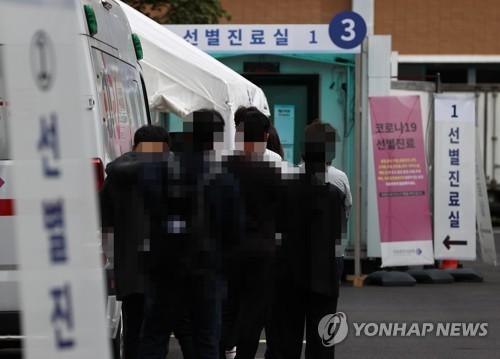 詳訊:南韓新增110例新冠確診病例 累計23216例