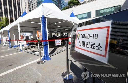 簡訊:南韓新增95例新冠確診病例 累計2.3611萬例